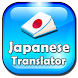 Japanese Translator by Muster GoKer