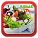 Salad Recipes FREE! by AppsCB