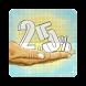 Zakaat it : zakat calculator by arKapp