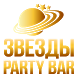 Звезды PARTY BAR by BMSGroup