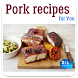Pork Recipes by DIL