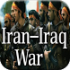 Iran–Iraq War History by HistoryIsFun