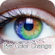 Big Eye : Contact Lenses by InnoTeam