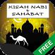 Kisah Nabi dan Sahabat Islam by KungStudio