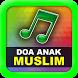 Doa Anak Sholeh Sehari Hari by Musiklip