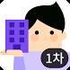 합격 공인중개사 (1차 시험) - 무료/최신 기출문제 by StudyApps Team