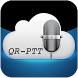 QR-PTT Push To Talk -BETA/test by Terracom Informatics Ltd