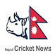 Nepali Cricket News by Kalwar
