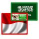 KAMUS ARAB INDONESIA by MIS Developer