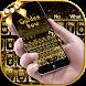 Golden Bowknot Keyboard Theme by Keyboard Design Yimo