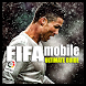Guide FIFA Mobile 2017 (new) by FIRERED APPS