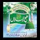 Subh e Baharan by ImranApps