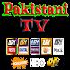 Pakistani News Live Streaming by KHAWAJA