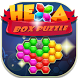 Hexagon Box Puzzle by VVC Games, Inc.