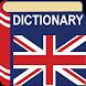 Dictionary English to English Offline