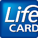 LIFE-Web Deskアプリ by LIFECARD CO.,LTD.