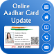 Update Aadhar Card Online - Change Name, Address by Indian Aadhar Collection