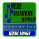 All Songs Mere Rashke-Qamar by books media