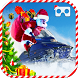 VR Christmas Bike Racing by Babloo Games
