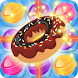Candy Sweet Cookie Blast by AppLoft Entertainment