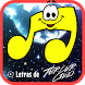 Letras de Tercer Cielo by Chiquito Apps