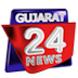 GUJARAT 24 NEWS by GUJARAT 24 NEWS