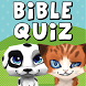 Bible Quiz For Christian Kids by IM Studio