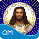Jesus Guidance - Doreen Virtue by Oceanhouse Media, Inc.