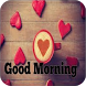 Good Morning SMS Quotes Msg by PB Techno Soft