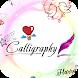 calligraphy pens : caligrafia & logo maker