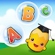 ABC puzzle HD by MEGAZONE Corp.
