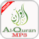 Al Quran MP3 Full Offline by bigbangbuz