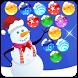 Bubble Shooter Christmas by Isvara