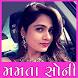 Mamta Soni Shayari by Green Pixel Inc