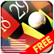 American Roulette Simulator by Balance Games