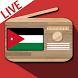 Radio Jordan Live FM Station ???????? | Jordan Radios by Radio Live Fm Music Online