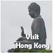 Visit Hong Kong China by bdl.apk1