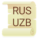 Русско Узбекский словарь by KVE