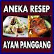 Aneka Resep Ayam Panggang by Bazla_Apps Studio