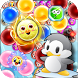 Penguin Bubble Pop Shooter by Game ZA Team