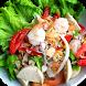 สูตรยำรสเด็ด สูตรอาหารไทย by danaiapp