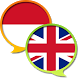 English Indonesian Dictionary by SE Develop