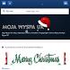 Moja Wyspa UK by WEB Marketing SEO Services