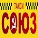 Такси Союз Краснодар by UpTaxi