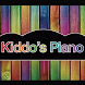 Kiddo's Piano by Victor Avila