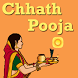 Chhath Puja Songs With VIDEOs by Durgesh Shrivastav 1987