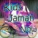 Kids Jaman Now Lagu & Meme by ABW apps