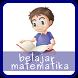 Belajar Matematika SD by Cerdas Bangsa