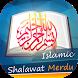 Kumpulan Shalawat Merdu Mp3 by Islamic Religius App