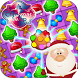 Christmas Swap 3 Toy & Candy by Jabber And The Gang Apps